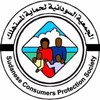 Sudanese Consumers Protection Society (SCPS)